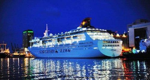 Goa Star