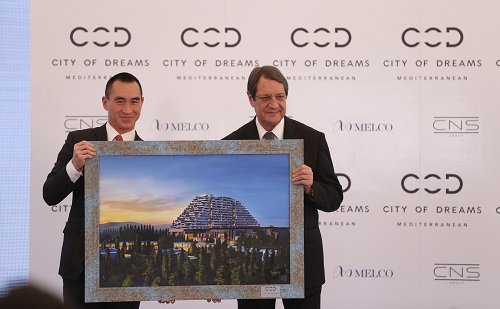 President of Cyprus breaks ground for City of Dreams