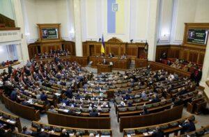 UKRAINE – Latest status of betting industry legalization