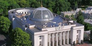 Ukraine Finance Committee approves 10% tax on gambling