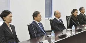 JAPAN – Casino regulator seeking public opinion feedback